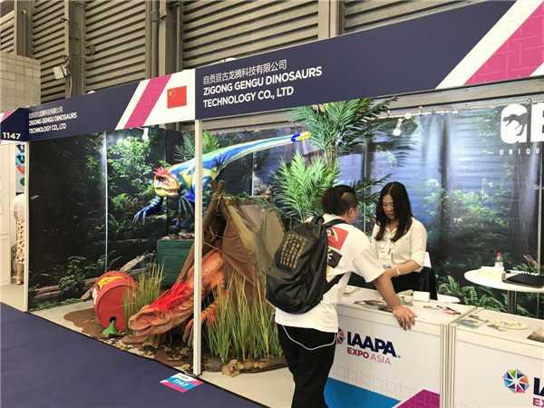 亘古龙腾参展2019上海国际主题公园及游乐设备展览会IAAPA