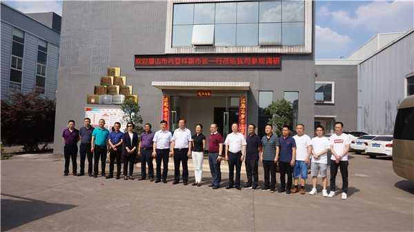 热烈欢迎自贡、眉山市领导莅临公司考察