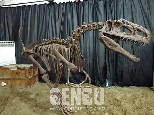 16Monolophosaurus