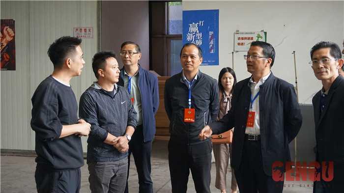 热烈欢迎自贡政协领导莅临公司考察